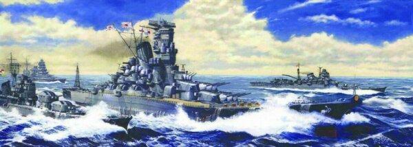 1:700 Scale Fujimi Yamato The Battle Of Reite Coast Ship Model Kit  #1333p