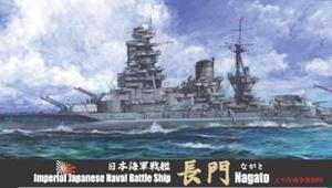 1:700 Scale Fujimi Imperial Japanese Navy Nagato Battleship Model Kit #1347p