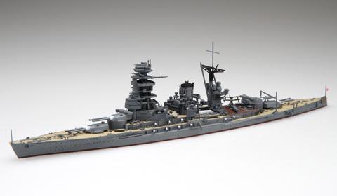 1:700 Scale Fujimi Imperial Japanese Navy Nagato Battleship Model Kit #1347p