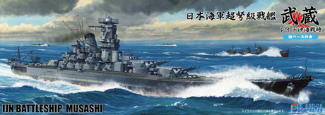 1:700 Scale Fujimi Musashi Last Type with Wave Battle Ship Model Kit #1341p