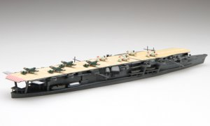 1:700 Scale Fujimi Japanese  Aircraft Carrier Ryojyo Model Kit  #1363p