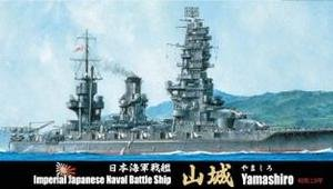 1:700 Scale Fujimi Imperial Japanese Navy Yamashiro 1944 Battleship Model Kit #1350p