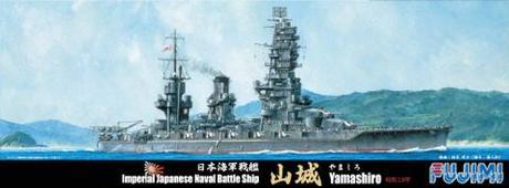 1:700 Scale Fujimi Imperial Japanese Navy Yamashiro 1944 Battleship Model Kit #1350p