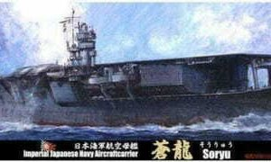 1:700 Scale Fujimi IJN Aircraft Carrier Soryu 1941/1938 Model Kit  #1335p