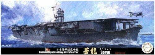 1:700 Scale Fujimi IJN Aircraft Carrier Soryu 1941/1938 Model Kit  #1335p