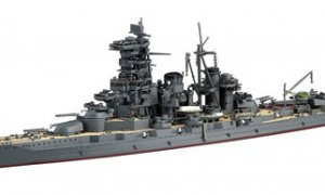1:700 Scale Fujimi Imperial Japanese Navy Haruna 1944 Fast Battleship Model Kit  #1355p