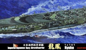 1:700 Scale Fujimi IJN Aircraft Carrier Ryuho 1945 Model Kit #1336p