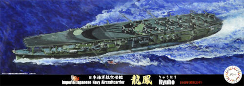 1:700 Scale Fujimi IJN Aircraft Carrier Ryuho 1945 Model Kit  #1336p