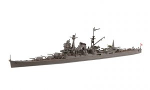 1:700 Scale Japanese Heavy Cruiser Suzuya 1944 Ship Model Kit  #1339p