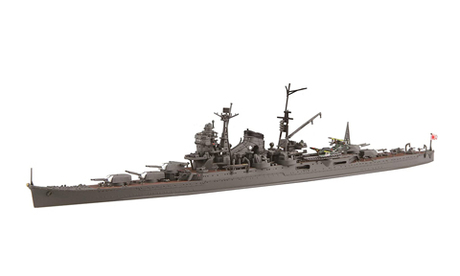 1:700 Scale Fujimi Japanese Heavy Cruiser Suzuya 1944 Ship Model Kit #1339p