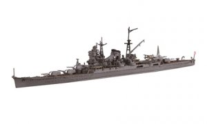 1:700 Scale Japanese Heavy Cruiser Kumano 1944 Ship Model Kit  #1340p