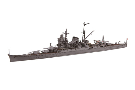 1:700 Scale Fujimi Japanese Heavy Cruiser Kumano 1944 Ship Model Kit #1340p