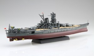 1:700 Scale Imperial Japanese Navy Yamato 1944 Sho Ichigo Battleship Model Kit  #1342