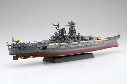 1:700 Scale Fujimi Imperial Japanese Navy Yamato 1944 Sho Ichigo Battleship Model Kit  #1342