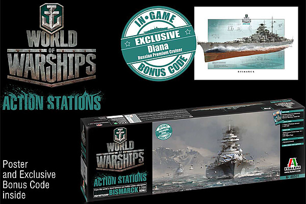 1:700 Scale Fujimi World Of Warships Bismarck Ship Model Kit  #1410