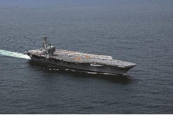 1:720 Scale Italeri USS George H W Bush Ship Model Kit #1408