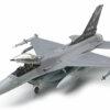 1:48 Scale Tamiya Lockheed Martin F-16C (Block 25/32) Plane Model Kit  #1436p