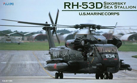 1:72 Scale Fujimi US Marine Corps Sikorsky RH-53D Sea Stallion Helicopter Model Kit  #1360p