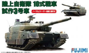 1:72 Scale Japanese JGSDF Type 10 Tank Model Kit #1377