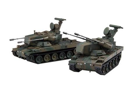 1:72 Scale Fujimi Japanese JGSDF Type 87 Anti Aircraft Tank Model Kit  #1367p