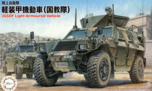 1:72 Scale Fujimi JGSDF Komatsu Light Armoured Vehicle Model Kit #1371p