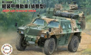 1:72 Scale JGSDF Komatsu Light Armoured Vehicle Reconnaissance Model Kit #1370