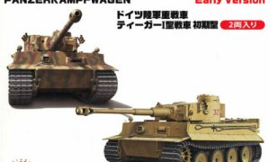 1:72 Scale German Pz.Kpfw. VI Tiger I Tank Model Kit #1375p