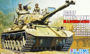 1:76 Scale Japanese JGSDF Type 61(4-1) Tank Model Kit #1379p