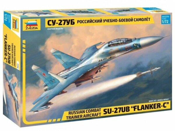 1:72 Scale Zvezda Sukhoi SU-27 UK Combat Trainer Plane Model Kit  #1420