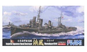 1:700 Scale Fujimi Japanese Destroyer Ship Isokaze Hamakaze Model Kit  #1352p