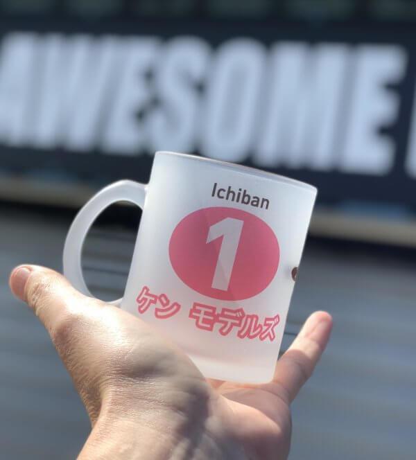 Kent Models Hyper Mug - Coffee Mug
