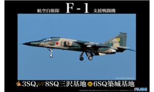 1:48 Scale Fujimi JASDF F-1 Japanese Fighter Plane Model Kit  #1326p
