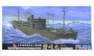 1:700 Scale Fujimi IJN Sea Plane Carrier Sanukimanu Model Kit  #1386p
