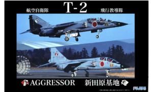 1:48 Scale Fujimi JASDF T-2 Aggressor Plane Model Kit  #1328p