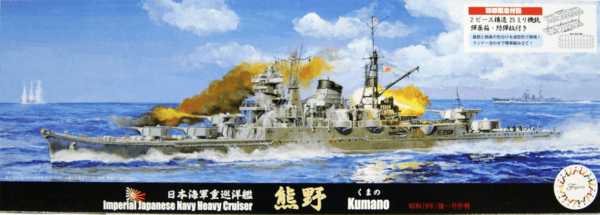 1:700 Scale Fujimi Japanese Heavy Cruiser Kumano 1944 Ship Model Kit  #1340p