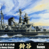 1:700 Scale Fujimi Japanese Heavy Cruiser Suzuya 1944 Ship Model Kit  #1339p