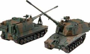 1:72 Scale Fujimi Japanese JGSDF Type 99 155mm Howitzer Tank Model Kit  #1368p