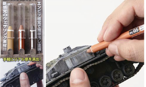 Mr Hobby Weathering Liner MUD For Creating extra depth to your model or diorama #