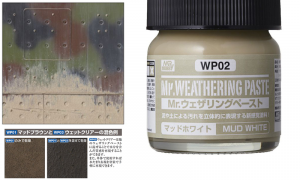 Mr Hobby Weathering Paste Mud Brown  #