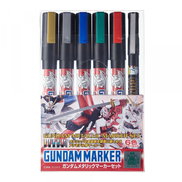 Mr Hobby Gundam Marker Paint Set - Basic 6 Colour Set Version #