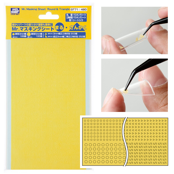 Mr Hobby Mr Round & Triangle Masking Tape Sheet For painting etc