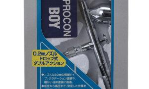 Mr Hobby Mr Procon Boy FWA Airbrush 0.2mm Nozzle *Quality* #2109