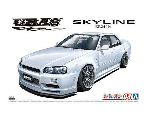 1:24 Scale Aoshima Nissan Skyline R34 URAS Type R 01' White 4dr Car Model Kit #