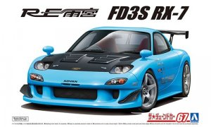 1:24 Scale Aoshima Mazda RX7 FD3S RE Amemiya 99' Car Model Kit #1523p