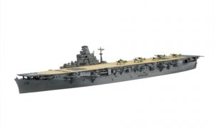1:700 Scale Fujimi IJN Aircraft Carrier Jyunyo 1944 Model Kit  #1338p