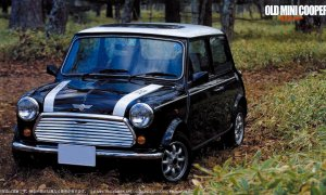 1:24 Scale Fujimi Old Mini Cooper Car Model Car Kit #