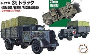 1:72 Scale Fujimi German 3ton Truck Camo Medical Van Model Kit  #