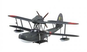 1:72 Scale Fujimi Nakajima Saiun Type11/Type11 Night Fighter Aircraft Model Kit #