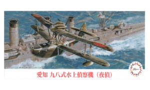 1:72 Scale Fujimi Aichi E11A Night Reconnoiter Model Aircraft Kit #