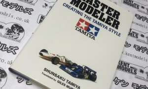 Book: The Tamiya Story - Master Modeller / Creating Tamiya